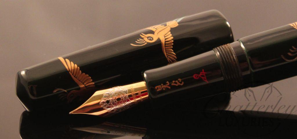 Danitrio Hakkaku Christ BirdsFountain Pen (1)