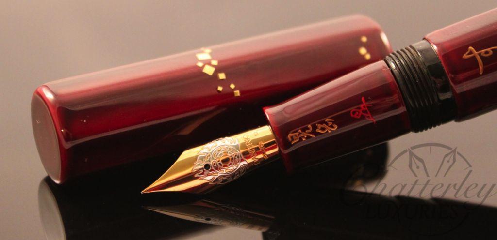 Danitrio Kasugano Fountain Pen (2)