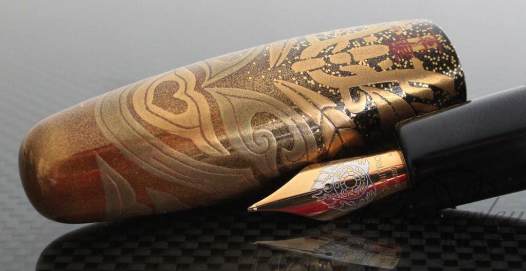 Danitrio Totetsu Limited Edition Fountain Pen F15