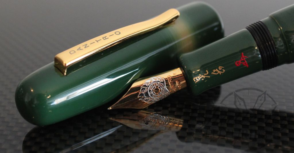 Danitrio Bokashi Gradation Fountain Pen3