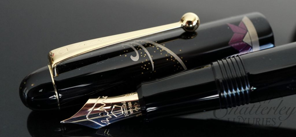 Namiki by Pilot Nippon Art Origami Kabuto Fountain Pen