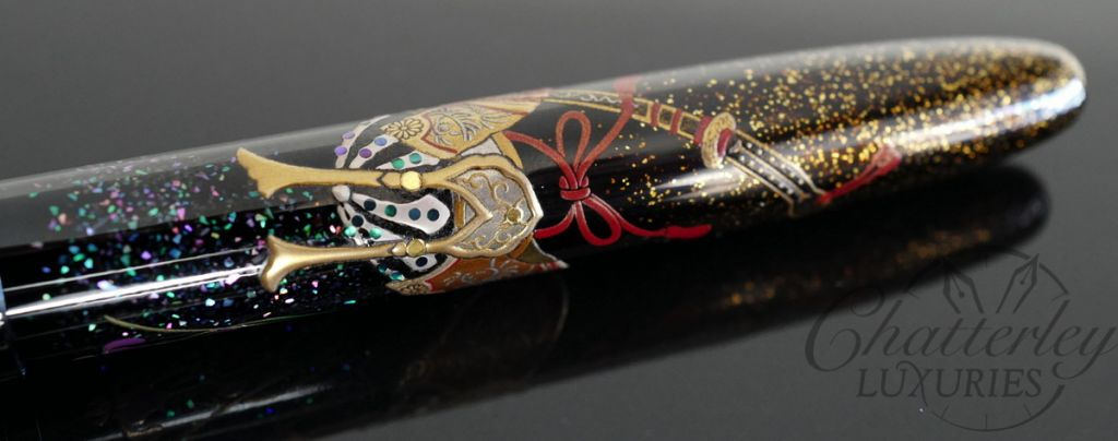 Namiki by Pilot Yukari Kabuto Limited Edition Fountain Pen