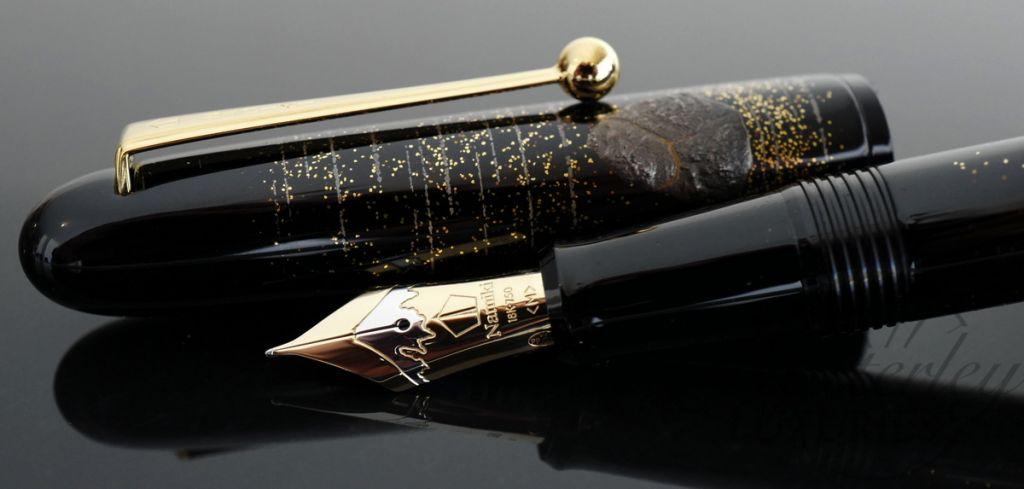 Namiki by Pilot Yukari Sekitei Rock Garden Fountain Pen