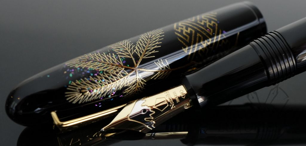 Namiki by Pilot Yukari Matsuba Pine Needle Fountain Pen
