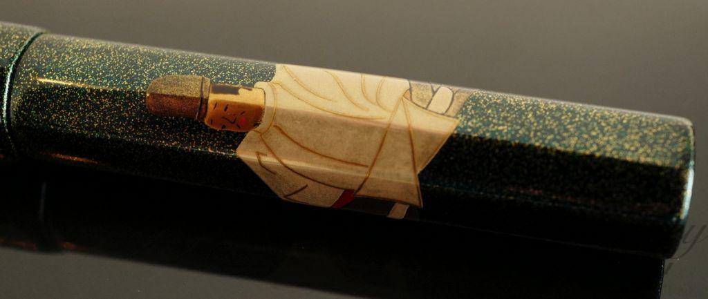 Danitrio Maki-e Urushi Ariake no Tsuki From 100 peoms by 100 poets on Green Hakkaku (Octogon) Fountain Pen