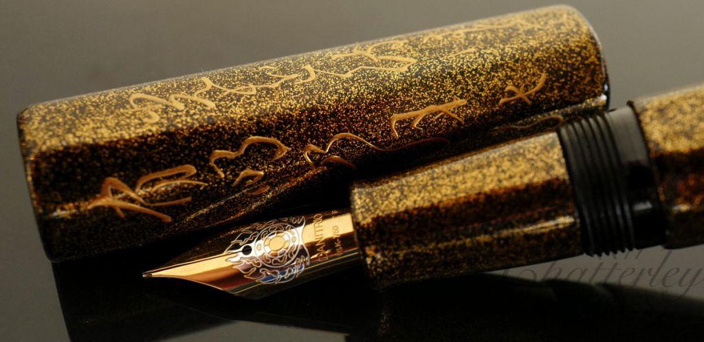 Danitrio Maki-e Urushi Ariake no Tsuki From 100 peoms by 100 poets on Gold Hakkaku (Octogon) Fountain Pen
