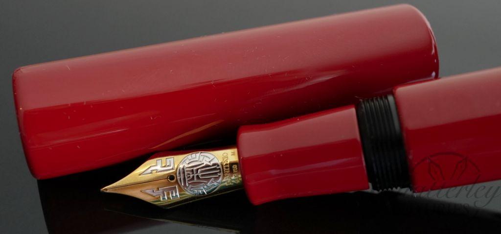 Danitrio Roiro-migaki Red on Genkai Fountain Pen