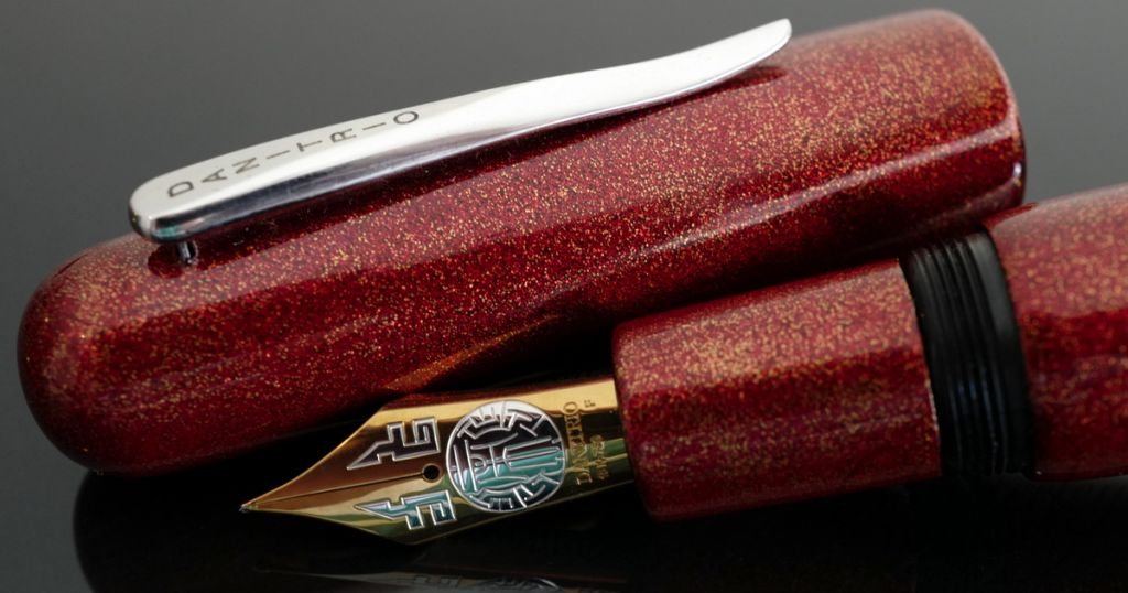 Danitrio Urushi Nashiji-nuri Red on Mikado Fountain Pen
