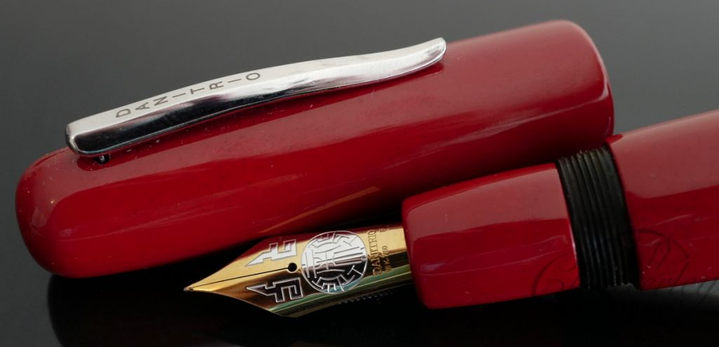 Danitrio Roiro-migaki Red on Mikado Fountain Pen