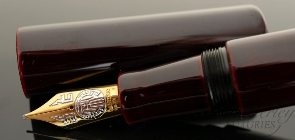 Danitrio Urushi Tame-nuri on Sho Genkai in Shu (Red) Fountain Pen
