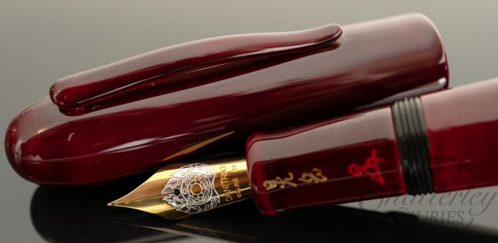 Danitrio Urushi Tame-nuri on Takumi in Shu (Red) Fountain Pen with painted clip