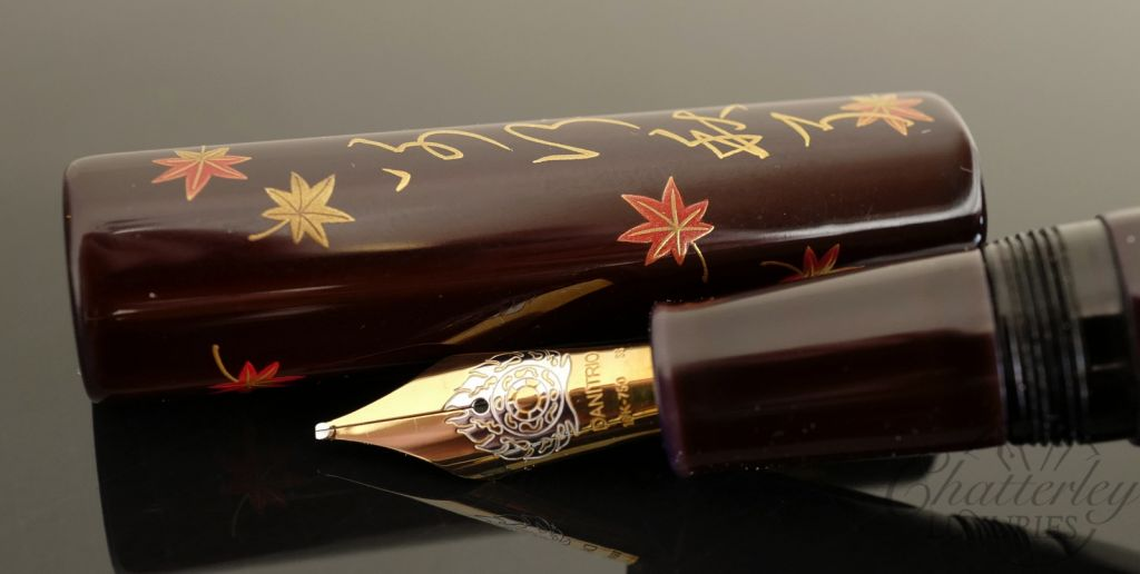 Danitrio Maki-e Tame-nuri Autumn Leaves on a Hakkaku (Short Octogon) Fountain Pen