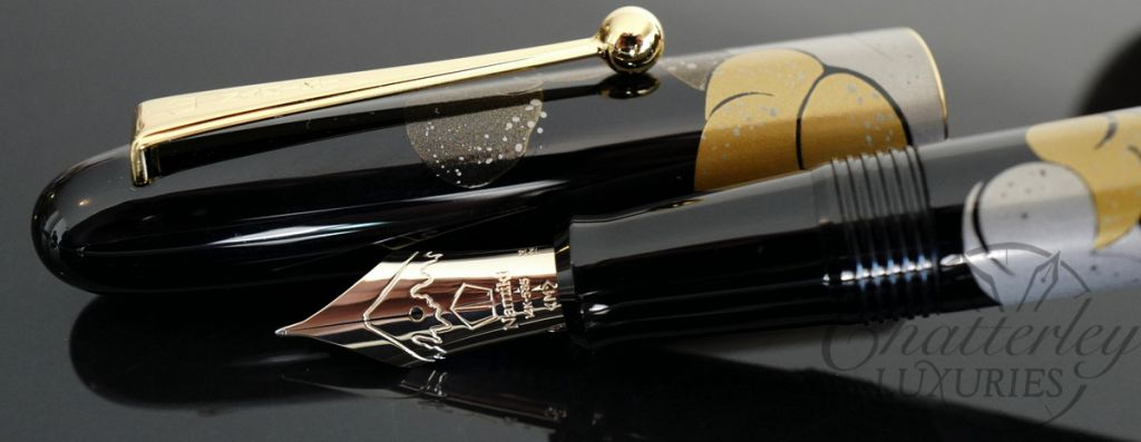 Namiki by Pilot Nippon Art Dragon with Cumulus Fountain Pen