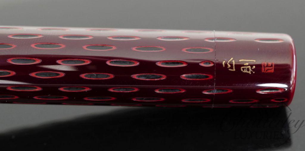 Danitrio Kama-nuri Red on a Sho-Genkai Fountain Pen
