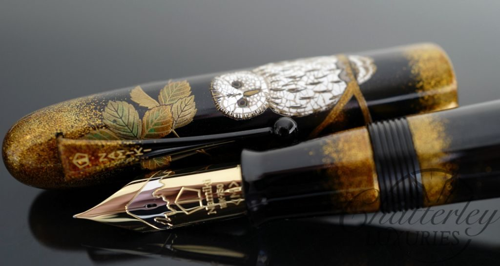 Namiki by Pilot Emperor Owl Fountain Pen