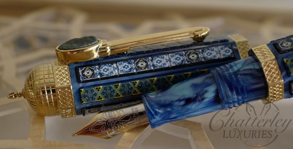 Flash Sale-Visconti Al Aqsa Tribute to Jerusalem Limited Edition Fountain Pen