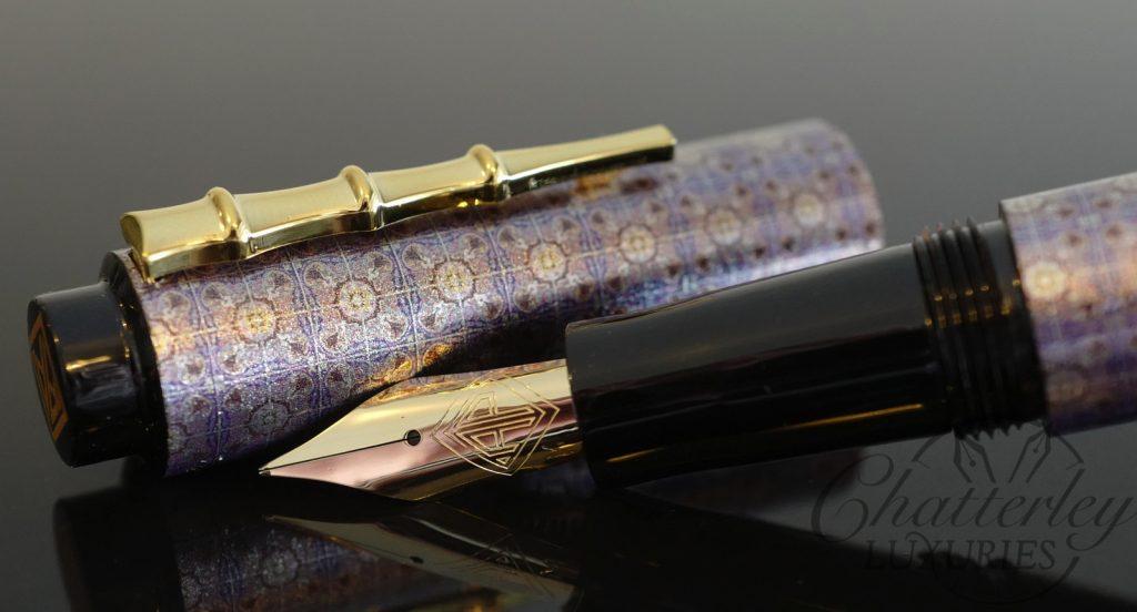 "AP Limited Editions ""The Apprentice"" Sakura Lacquer Art The Mosaics Fountain Pen (Purple)"
